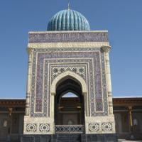 Имом ал-Бухорий комплекси