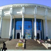 Ўзбек миллий академик драма театри