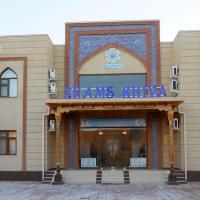 Шамс-Хива