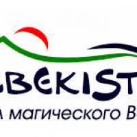 Low prices in Uzbekistan