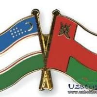 Госкомтуризм информирует: упрощение выдачи туристических виз для граждан Республики Узбекистан