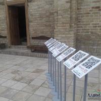 В Кашкадарье начата работа по внедрению QR-кодов на исторических объектах